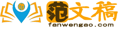 2016年大学生入党誓词范文推荐
